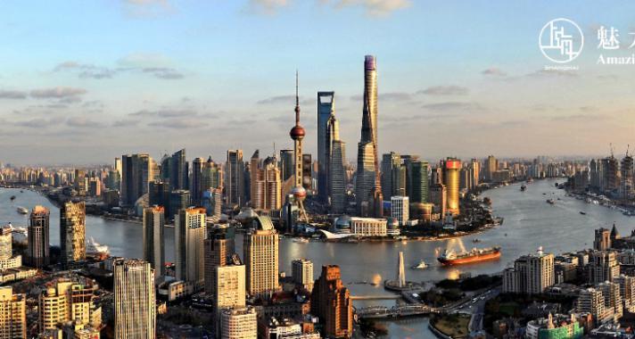 Lenyűgöző Shanghai- fotókiállítás