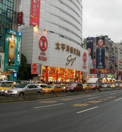 Az ázsiai csoda - Tajvan