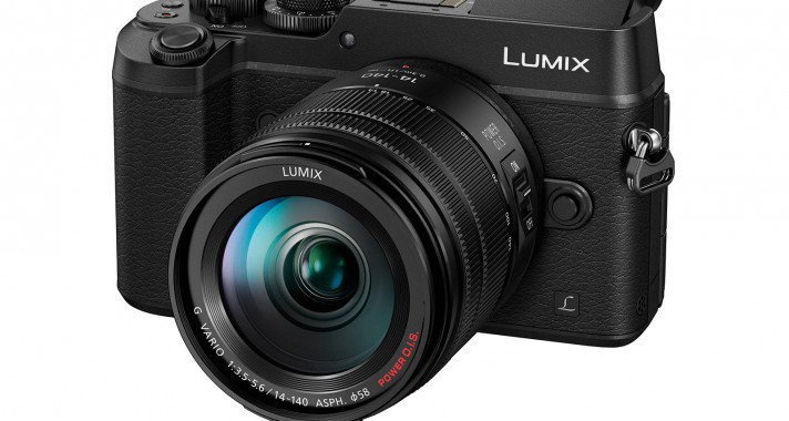 A legújabb fényképezőgép a Panasonic Lumix családban
