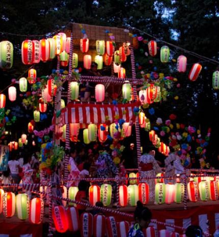 Japán nemzeti ünnepek
