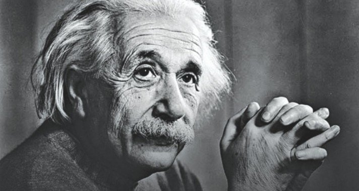 Albert Einstein életfilozófiái