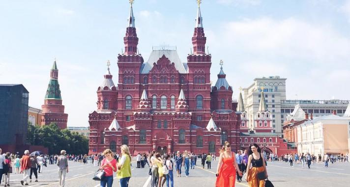 Moszkva bakancslista