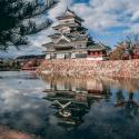 A japán kultúra