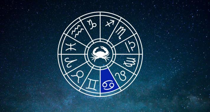 Horoszkóp: A Rákról általában
