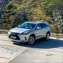 Autó & Motor - Face App japán módra – Lexus RX L 450h