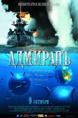 opciók admirális