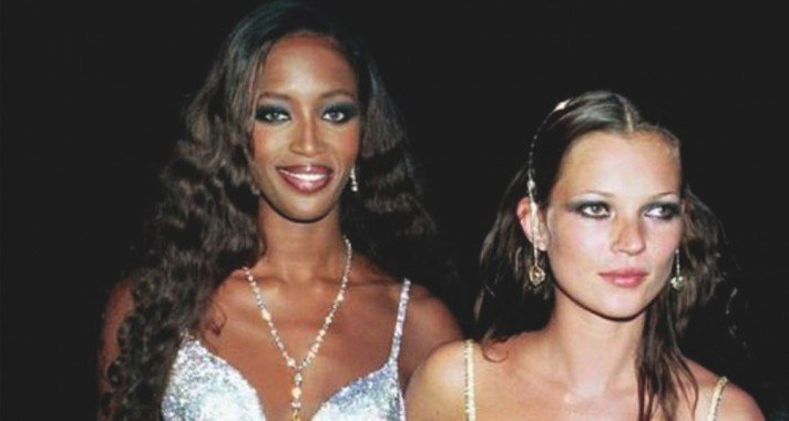 Képgaléria a '90-es évek sztárpartyjairól